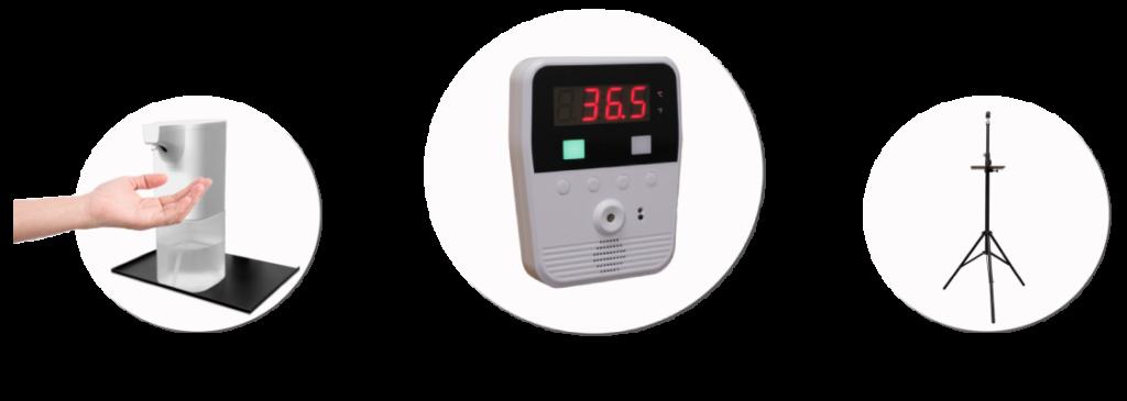 検温器3点セット