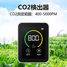 二酸化炭素濃度-thumb
